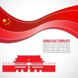 Abstrakte China-Flaggenwelle und Tiananmen-Platz, Peking Stockbild