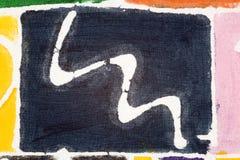 Abstrakte Gewebemalerei Lizenzfreie Stockbilder
