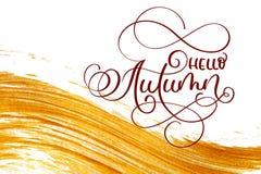Abstrakte goldene Abstriche auf weißem Hintergrund mit Text hallo Herbst Stockfotos