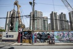 Abstrakte Landschaft, Shanghai Stockbilder