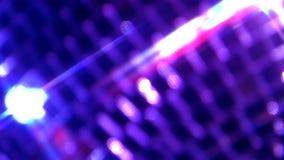 Abstrakte schillernde Lichter 2 - SCHLEIFE lizenzfreie abbildung