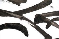 Abstrakte schwarze Bürstenanschläge auf Weißbuch Lizenzfreie Stockbilder