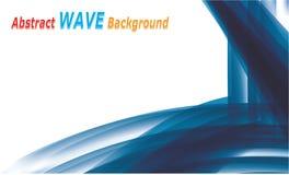 Abstrakter bunter flüssiger glatter Wellen-Hintergrund-Design-Vektor stock abbildung