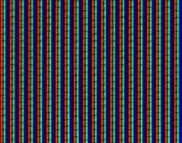 Abstrakter bunter Hintergrund Stockfoto