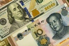 Abstrakter Geldhintergrund Lizenzfreie Stockbilder