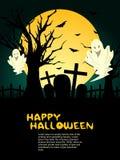 Abstrakter Halloween-Hintergrund Lizenzfreie Stockfotografie