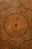Abstrakter Hintergrund: Marokkanische Holzarbeit Lizenzfreies Stockfoto