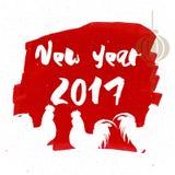 Abstrakter Hintergrund mit Illustration des Hahns für Feier des Chinesischen Neujahrsfests Lizenzfreies Stockbild
