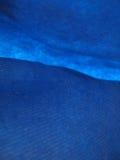 Abstraktes Blau lizenzfreies stockbild