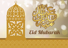 Abstraktes eid Mubarak mit hellem bokeh Hintergrund Stockfoto