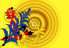 Abstraktes Gelb Lizenzfreie Stockbilder