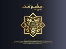 abstraktes Mandalaverzierungsmuster-Elementdesign mit Papier schnitt Art für islamischen Gruß Ramadan Kareems Einladung Fahne ode vektor abbildung