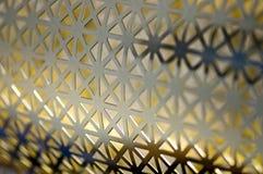 Abstraktes metallisches Rasterfeld Lizenzfreies Stockfoto