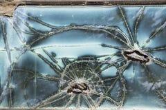 Abstraktion in zerbrochenem Glas Lizenzfreie Stockbilder