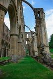 Abtei von Rievaulx Lizenzfreie Stockbilder