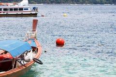 Abteilung des Bootes und Küsten Lizenzfreies Stockbild