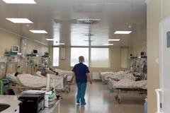 Abteilung von Notkardiologie des St- PetersburgForschungsinstituts von Notmedizin Lizenzfreie Stockfotos