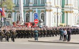 Abteilungen im Militärmarsch Lizenzfreies Stockbild