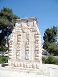 Abteilungs-Denkmal 2010 Jerusalems London Lizenzfreies Stockbild