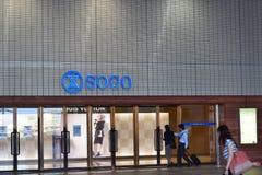 Abteilungsspeicher Sogo, Japan Stockfoto