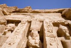 abu极大的simbel寺庙 库存照片