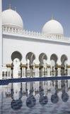 abu archway dhabi uroczystego mech plenerowy basenu wate Zdjęcie Stock