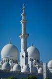Abu-dabi Moschee Lizenzfreie Stockfotos