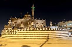 Abu Darweesh Mosque Amman (nachts), Jordanien Lizenzfreies Stockfoto