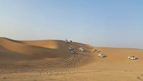 Abu Dhabi Royalty-vrije Stock Fotografie