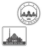 Abu Dhabi abstrait Photo stock