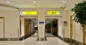 Abu Dhabi Airport-Abfertigung Stockfotografie