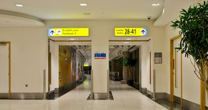 Abu Dhabi Airport check - in Stock Photography