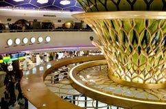 Abu Dhabi Airport Stock Photo