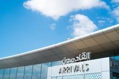 ABU DHABI - 13 DE FEBRERO: Abu Dhabi International Airport 13 de febrero de 2016 en Abu Dhabi, United Arab Emirates Foto de archivo
