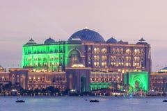 abu dhabi emiratów pałac Zdjęcia Stock
