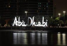 Abu Dhabi en la noche Fotografía de archivo libre de regalías