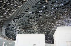 ABU DHABI FÖRENADE ARABEMIRATEN - JANUARI 26, 2018: Modernt tak Fotografering för Bildbyråer