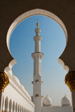 Abu-Dhabi Grand Mosque Minaret View through Archway Royalty Free Stock Image