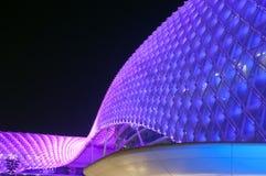 ABU DHABI - HOTEL DEL PUERTO DEPORTIVO DE YAS imagen de archivo libre de regalías