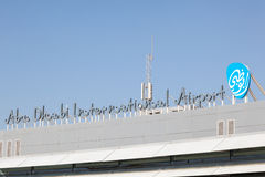 Abu Dhabi International Airport Stock Photography