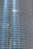 Abu Dhabi Investment Authority Building Stockfotografie