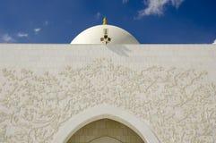 Abu Dhabi - jeque Zayed Mosque Foto de archivo libre de regalías