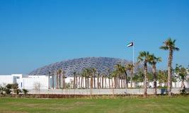 Abu Dhabi Louvre tijdens de dag royalty-vrije stock afbeelding
