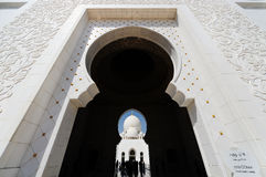 Abu-Dhabi. Main entrance of Sheikh Zayed mosque Stock Image
