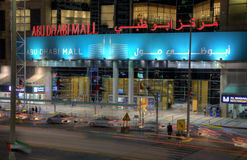Abu Dhabi Mall Entrance. Abu Dhabi Mall at night. City of Abu Dhabi, United Arab Emirates Stock Images