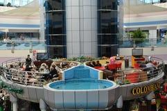 Abu Dhabi Marina Mall aux EAU Image libre de droits