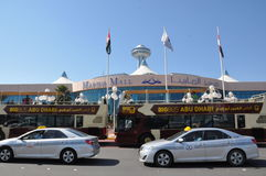 Abu Dhabi Marina Mall in de V.A.E Stock Foto's