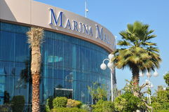 Abu Dhabi Marina Mall i UAE Fotografering för Bildbyråer