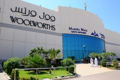 Abu Dhabi Marina mall shopping center Royalty Free Stock Images