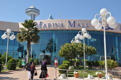 Abu Dhabi Marina Mall in the UAE. Geographically located in one of the city's most prominent districts, it comprises 122,000 sqm of retail space featuring a Royalty Free Stock Image